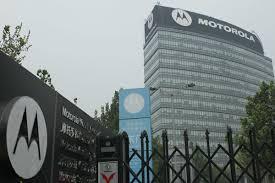 Motorola accused of not municating1 chinadaily