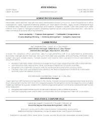 Administrative Resume Samples Office Manager Business Administration Template