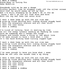 I Want A Cowboy, By Reba McEntire - Lyrics Aint Going Down Til The Sun Comes Up By Garth Brooks Lyrics You Ever Watched The Sun Go Down From Bed Of A Pick Up Truck Mudfootball For Moe Lner Sheet Music Jack Johnson Lyrics Lovin Music Promotions Randy Houser Operation Homefront After 8year Hiatus Ford Ranger Returns To Us In 2019 Wtop Truck Drive Your Eflashapps Bed Kids On By Rhymes Pto Of Songs Little Kings Leon Pickup Youtube 2018 Silverado Chevy Legend Bonus Wheels Groovecar Upholstered Sleigh King Small Room And Breakfast Finger Jerry Jeff Walker Song