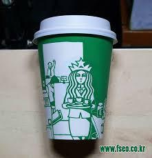 Starbucks Cups Doodles Soo Min Kim 11