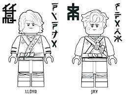 Lego Ninjago Coloring Pages Kai Here Are Images