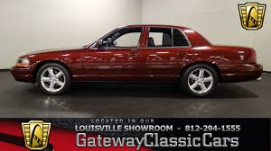 2004 Mercury Marauder | Gateway Classic Cars | 1544-LOU 2005 Seagrave Marauder Pumper Used Truck Details Our Trucks Antique Seagraves 2004 Mercury Gateway Classic Cars 1544lou 1996 Dump In Massachusetts For Sale On Buyllsearch Wish You Could Buy A Modern Dodge Power Wagon No Mor Nine Military Vehicles Can Pinterest Vehicle Monstrous Paramount Armored To Star In First Military Lease New Russian Centipede Youtube Fullsize Personal Luxury Car X100 1969