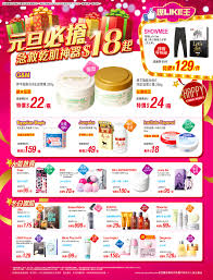 Bonjour Hk Coupon : Sawatdee Coupons Bton Store Vitamine Shoppee Btoncom Coupons Deck Tour Latest Carsons Coupon Codes Offers November2019 Get 70 Off Bton Email Review Black Friday In July Design How Much Can You Save At Right Now Wingstop 3 Off Pet Extreme Couponcodes Competitors Revenue And Employees Owler Printable August 2018 Online Uk Victorias Secret Promo Codes Discount Fridges Hawarden