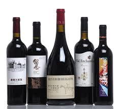 si鑒e social bordeaux 116 best les vins chinois le vin en chine wines images