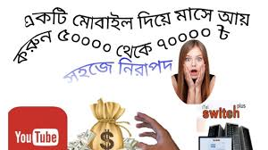 How To Start A Mobile Voip Business (বাংলা) Shahrin Tech 2017 ... How Voip Is Going To Change Your Business Strategies Top10voiplist Our Services Ease Company Growing Pains Televoips Hacks Are On The Rise Protect Network Phone System By Improcom Bria Mobile Communication Softphone Android Apps Signs Your System Has Been Hacked And How To Avoid It Reliable Is For Start With Own Brand Name Youtube What Work Start Whosale In 2017 Tietechnology Features