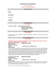 Resume Job Profile