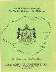 Association Of The Hawaiian Civic Clubs Collection Of Historical ... Transportation Services Affordable Professional Trucking Ol And Bemvindo Hipcc Hawaii Island Portuguese Chamber Of Well I Finally Got Me An Overpass My Amazing Boyfriend Episode 22 Watch Full Rape My Friend Youtube Work Plan Sarah Salgado __sarahi Twitter St Christopher Truckers Relief Fund Posts Facebook 2016 Tulelakebutte Valley Fair Guide By Herald News Issuu Jual Import Boy Swimsuit Baju Renang Anak Cowo Laki 16 Th Suyaki Homemade Tofu