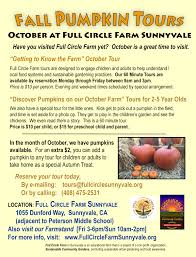 Lathrop Pumpkin Patch Maze by Silicon Valley Halloween Events 2016 Dan Sells Silicon Valley