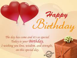 birthday wish cards 28 images birthday card birthday 110