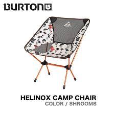 sidecar rakuten global market burton burton burton chairs