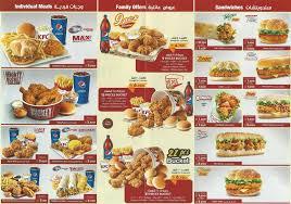 KFC Kuwait Menu and Meals Prices Rinnoo Website