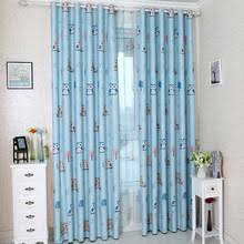 Buy animal print curtains and free shipping on AliExpress