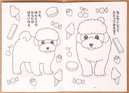 Cute Dog Coloring Book Drawing From Japan 4