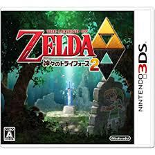 Zelda Triforce Lamp Amazon by Amazon Com The Legend Of Zelda Triforce Of The Gods 2 Japan
