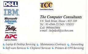 tcc the computer consultants hosur computer sales and service