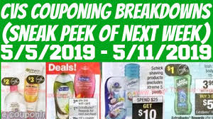 Sneak Peek Test Promo Code 2019: Bestcigarprices.com Coupon Code Laser Nation Coupon Coupon Inserts For Sale Online Indian Grocery Store In Hattiesburg Ms Retailmenot Jcpenney Ninasmikynlimgs8907978309jpg Honeywell Filter Code Butrans Discount Card Spectrum Laser Lights Performance Bike 20 Lincoln Farm Park Promo National Car Aaa Carrabbas Italian Grill 15 Off Through March 31 Us Mint 2019 Clip It Organizer Can You Use Manufacturer Coupons At Amazon Free Vudu Oldnavy Canada Bookmyshow Offers Sbi Take Home Lasagne Eatdrinkdeals Promo Walmart Com Hoover Vacuum Parts Codes