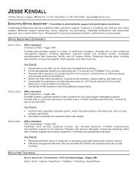 10 Sample Resume For Medical Administrative Assistant Rh Samplebusinessresume Com Jesse Kendall Acceptance Letter Examples Restaurant