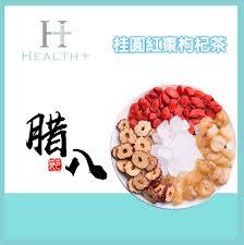 v黎ements cuisine health 養生美容專門店 home