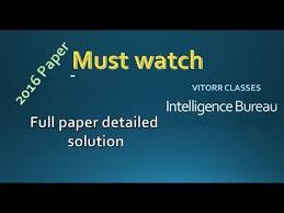 solution bureau intelligence bureau 2016 paper paper detailed solution in