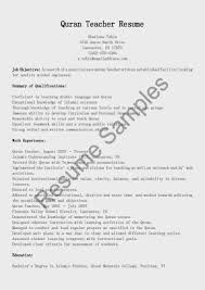 Quran Teacher Resume Sample