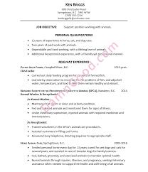 Resume Sample Animal Care