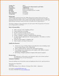 Td Bank Teller Resume Sample Templates Free Download Reddit ... Bank Teller Resume Example Complete Guide 20 Examples 89 Bank Of America Resume Example Soft555com 910 For Teller Archiefsurinamecom Objective Awesome Personal Banker Cv Mplate Entry Level Sample Skills New 12 Rumes For Positions Proposal Letter Samples Unique Best Entry Level Job With No Experience