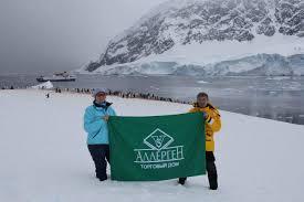 100 Antarctica House Trade Allergen Flag In