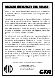 ANSES I ¿Cómo Es El Trámite Para PAGAR MENOS Gas Luz Y SUBE