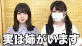 どみちゃん (ボンボンTV)