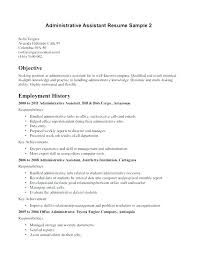 Summer Internship Resume Objective Examples Skills Template Sample Student