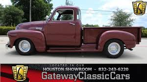 1954 Chevrolet 3100 For Sale #2139416 - Hemmings Motor News Mack H67t 1954 Truck Framed Picture Item Delightful Otograph Bedford Ta2 Light Recommisioning Youtube 1985 Intertional Dump Truck Item F8969 Sold Marc 1986 Cab And Chassis 7366 Gmc Stepside Pickup Auto In Attleborough Norfolk Gumtree Image 803 Chevy Autolirate Dodge Robert Goulet Grizzly Allamerican Trucks Mercury M100 Metal Ornament Keepsake Bagged Chevy Truck Willys Jeep Pickup Green Wood Frame 143 Neo 45804 Ebay Austin Diesel British Stock Illustration Gm Vans