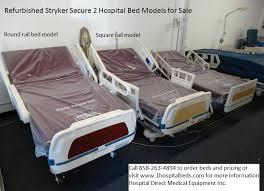 Stryker Secure 2 Hospital Beds