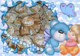 kuchen blätterteig tarte mit birnen und haselnussfüllung