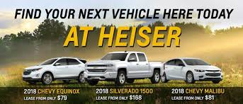 Heiser Chevrolet In West Allis | Serving Milwaukee, Waukesha & Hales ... Top Used Cars For Sale In Milwaukee Wi Savings From 2699 Craigslist Appleton Wisconsin And Trucks Low Prices 1936 Dodge Humpback Panel Antique Automobile Club And Elegant Ford F100 Classics For By Owner Cargurus Cheap One Bedroom Apartments In Wifountains Of Wauwatosa December 2017 Truck Ebay Finds The Chicago Garage Holz Motors Hales Corners Is Your Chevrolet Source Sell Car Peddle Craigslist Wyoming Yelmyphonempanyco 1982 Buick Electra Park Avenue Station Wagon Forums Vehicle Scams Google Wallet Amazon Payments Ebillme
