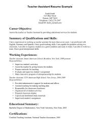 Ultimate Sample Resume For Teachers Aide Job About Teacher