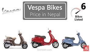 Vespa Bike Price In Nepal