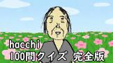 hacchi