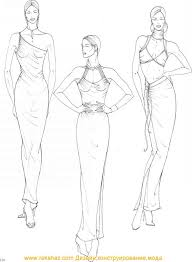 Drawing Evening Dresses Fashion Design Figure