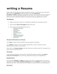Good Skills Put Resume Restaurant What To Under In Download On A