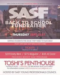 Toshis Living Room Menu by Sasf Back To Fundraiser 2017 Tickets Thu Sep 21 2017 At