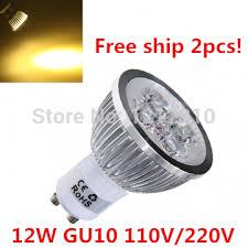 X10 Lamp Module Led by 2pcs Lot X10 Free Shipping High Power Cree Gu10 12w 85 265v