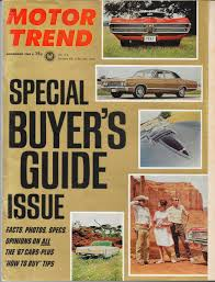 Vintage Reviews: Buff Book New Car Model Year Issues – Let's Look ... The Chicago Imagists Where Just A Tiny Number Of Autonomous Cars May Have Big Impact On 43 Best Champagne Truck Images On Pinterest Caravan I Want And Champaignurbana Area Food Guide Chambanamscom At The Dearborn Plant Ford2014 New Signage We Designed For Our Space At Harvest Marketchampaign Il Chinese Trucks Around Usc La Weekly Crop Top Trend Dashing Darlin 61 Wedding Pickup Getaway Seoul Taco Seoultaco Twitter
