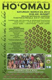 Pumpkin Patch Kula Hawaii by Maui Family Weekend Guide March 22 24 Maui Family