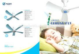 Airplane Propeller Ceiling Fan Electric Fans by Ceiling Fan Ceiling Fan Wiring Diagram 3 Speed Airplane