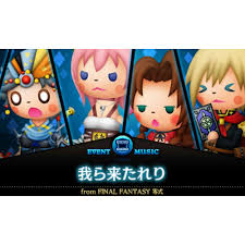 Final Fantasy Theatrhythm Curtain Call by Theatrhythm Curtain Call