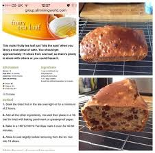 A Very Yummy Cake