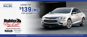 Lease A 2017 Chevrolet Malibu | Chevy Dealer In Indianapolis, IN