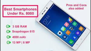 Best Smartphones under Rs 8000  New