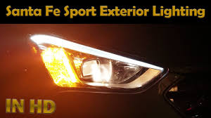 2013 2016 hyundai santa fe sport exterior lighting features