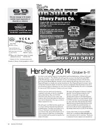 Page 1 Page 2 Page 3 Page 4 Page 5 Page 6 Page 7 Page 8 Page 9 ... 104 Truck Parts Best Heavy Duty To Keep You Moving 2008 Gmc W4500 Tpi Like Father Son Plunks And Equipment Inc 457 Webb Pierce Rd West Monroe Roush Trucks Rush Centers Sales Service Support A Crivelli Chevrolet In Franklin Pa Serving Crafton Green Tree Country Used For Light Work Certified Isuzu Dealership Ct Ma Massachusetts Water Supplies Access Vehicles Salvage Yard Motorcycles Intertional Dealer Sale
